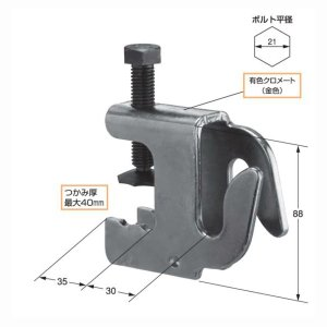 足場 ネットキャッチ 一体成形で強度を安定させたネット吊り金具/20個単位|komaki5kin