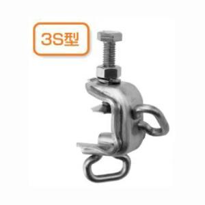足場 Nクランプ 3S型 オールステンレス製のネット吊り用金具/25個単位|komaki5kin
