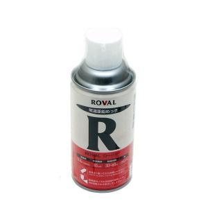 亜鉛めっき塗料 ローバル スプレー 300ml|komaki5kin