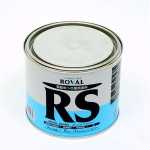 亜鉛めっき塗料 ローバル シルバー 0.7kg|komaki5kin