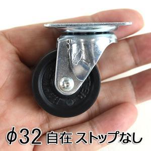 キャスター 自在 ゴム車 32φ 420G-R32 ハンマー|komaki5kin