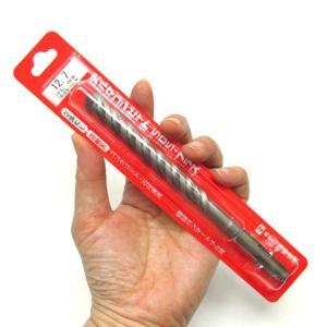 デルタゴンビットSDSプラス 刃先径12.7mm全長166mm DLSDS127 ミヤナガ|komaki5kin