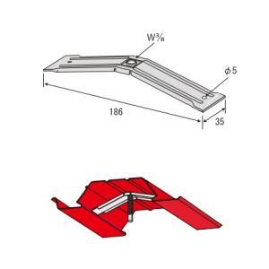 JFE QLデッキ用吊り元金具 3分用 赤とんぼII/250個単位|komaki5kin