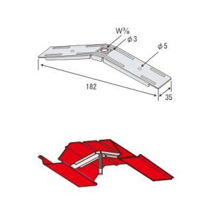JFE QLデッキ用吊り元金具 3分用 青とんぼ/200個単位|komaki5kin