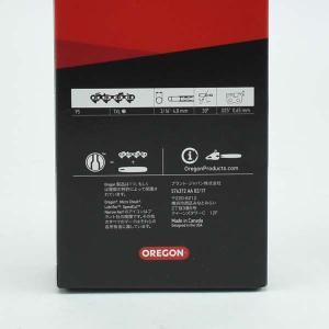 チェーンソー 替刃 95VPX-68Eの後継品番95TXL-68Eオレゴン 在庫品 komaki5kin 10