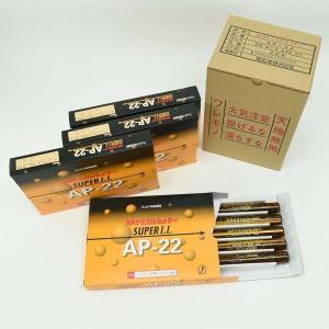 旭化成 ARケミカルセッター 22 AP-22/20本単位|komaki5kin