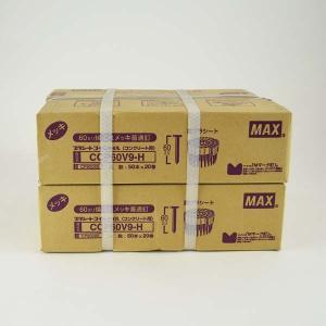 マックス CCP60V9-H コンクリート用プラシート連結釘 60mm 50本×20巻入/2箱単位|komaki5kin