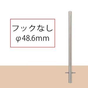 ステンレス車止め カネソウ EA0485N-K 固定式 フックなし 太さφ48.6mm|komaki5kin