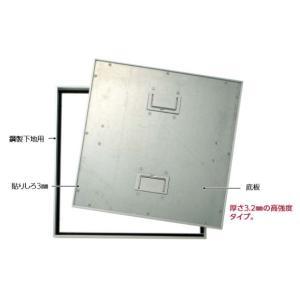 ダイケン FAP45 アンダーハッチ 45cm 枠アルミ 底板鋼板 H20.5 Pタイル専用|komaki5kin