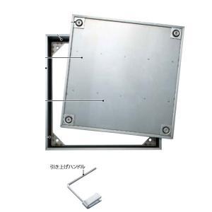 ダイケン FSPPD45H アンダーハッチ 45cm 枠、底板ステン 防水・防臭タイプ Pタイル専用 ハンドル付|komaki5kin