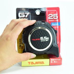 タジマ スケール G7ロック25  G7L2565 コンベックス メジャー|komaki5kin