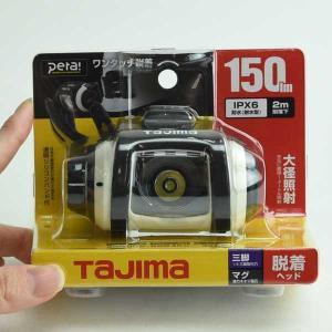 タジマのヘッドライト ペタLED マルチライトW151 ホワイト LE-W151-W 在庫品|komaki5kin