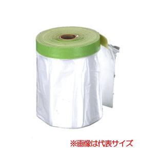 養生シート 布テープ付きマスカー1800mmx25M 30巻単位|komaki5kin