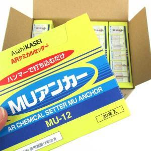 旭化成 MUアンカー 12 MU-12/100本単位|komaki5kin