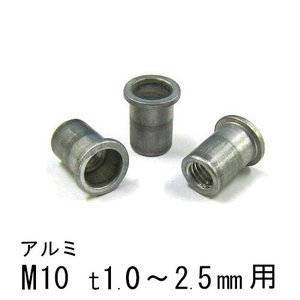 エビナット アルミ Dタイプ M10 500個 NAD1025M エビ|komaki5kin