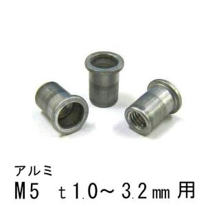 エビナット アルミ Dタイプ M5 1000個 NAD5M エビ|komaki5kin