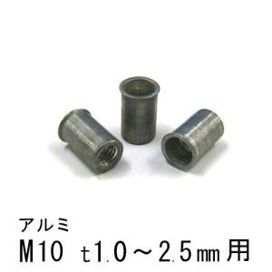 エビナット アルミ Kタイプ M10 500個 NAK1025M エビ|komaki5kin