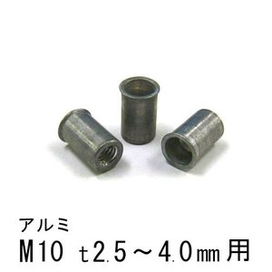 エビナット アルミ Kタイプ M10 500個 NAK1040M エビ|komaki5kin