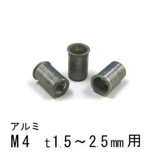 エビナット アルミ Kタイプ M4 1000個 NAK425M エビ|komaki5kin