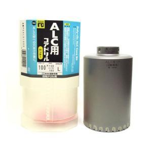 ミヤナガ φ100mm ALC用コアドリル カッターのみ komaki5kin