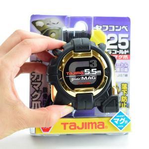 タジマ スケール セフコンベG3ゴールドロックマグ爪25  SFG3GLM25-55BL コンベックス メジャー|komaki5kin