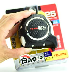 タジマ スケール セフG7ロックマグ爪25  SFG7LM2550W コンベックス メジャー|komaki5kin