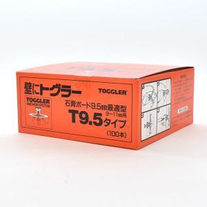 トグラー T9.5 ボードアンカ 9-11厚用 100個入 在庫品|komaki5kin