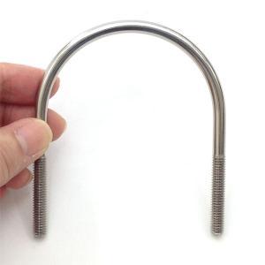 一般鋼管用Uボルト ステンレス 50A ネジ径M6 UK-6M50A 水本|komaki5kin