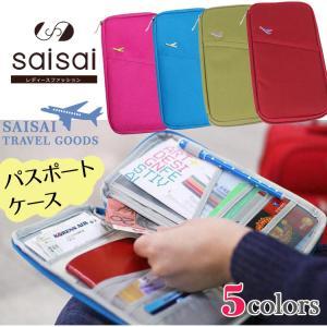 商品名:パスポートケース 航空券 旅行 財布 レディース メンズ 財布 パスポートカバー パスケース...