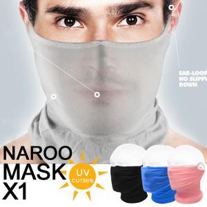 フェイスマスク バイク 防寒 大人 紫外線対策 UV96.2...