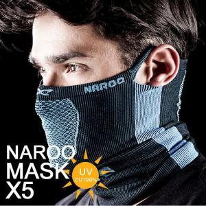 フェイスマスク スノボ バイク 防寒 大人 紫外線対策 送料...