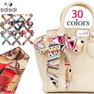 スカーフ バッグ用 長方形 選べる 30色 ペイズリー DM便のみ送料無料