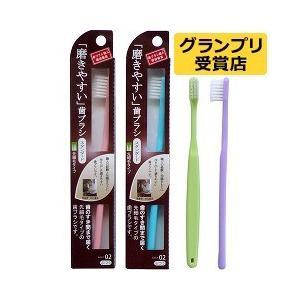 磨きやすい歯ブラシ(細)