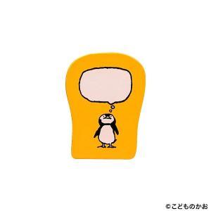 こどものかお ペンギンのスタンプ009 0967-009|komamono