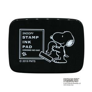 こどものかお スヌーピー スタンプインクパッド 2200-001 ブラック|komamono