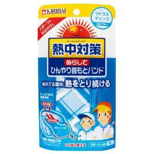 桐灰化学 熱中症対策 ぬらしてひんやり首もとバンド マドラスチェック(sb)|komamono