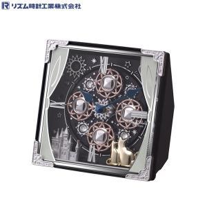 CITIZEN リズム時計 小さなからくり置時計 スモールワールドコスモ 紺色 4RH784RH11 (sb)|komamono