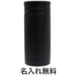 Atlas アトラス ステンレスCAFEボトル350ml 保温・保冷両用 スクリュー式 ブラック [水筒][景品][記念品]|komamono