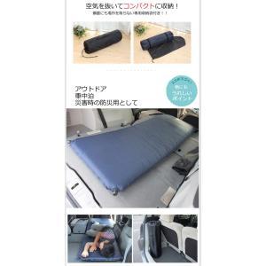 山甚物産 自動で膨らむバルブ式 エアーマット ウレタン入りエアマット厚手60mm (sb)|komamono|03