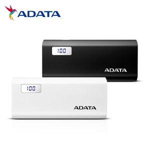 ADATA モバイルバッテリー 大容量 12500mAh パワーバンク P12500D 全2色 AP12500D-DGT-5V 数字残量表示 2ポート【メール便送料無料】|komamono