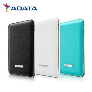 ADATA モバイルバッテリー 軽量 薄型 パワーバンク PV120 5100mAh 全3色 APV120-5100M-5V iPhone 2台同時充電【メール便送料無料】|komamono