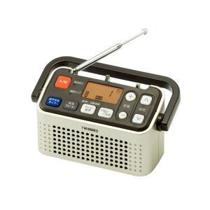TWINBIRD ツインバード 3バンドラジオ付ワイヤレス手元スピーカー シャンパンゴールド AV-J135G (sb)【送料無料】|komamono