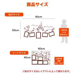 貼ってはがせる簡単ウォールステッカー <愛のフォトグラフ(フォトフレーム)>|komamono|02