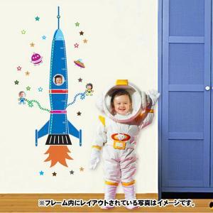 貼ってはがせる簡単ウォールステッカー <ロケット(フォトフレーム)>|komamono