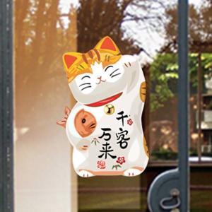 貼ってはがせる簡単ウォールステッカー <招き猫2(千客万来)>|komamono