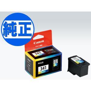 キヤノン(CANON) 純正インク BC-341インクタンク(カートリッジ)3色カラー|komamono