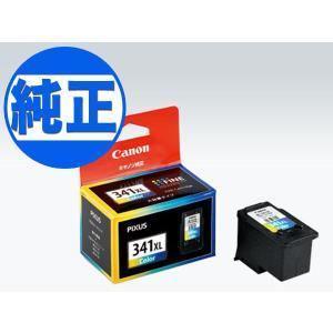 キヤノン(CANON) 純正インク BC-341XLインクタンク(カートリッジ)3色カラー(大容量)|komamono