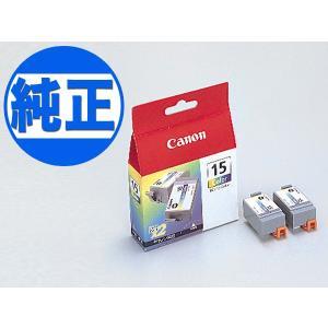 (取り寄せ品)キヤノン(CANON) 純正インク BCI-15インクタンク(カートリッジ) カラー2個パック BCI-15COLOR|komamono