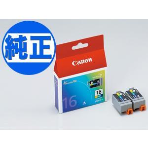 (取り寄せ品)キヤノン(CANON) 純正インク BCI-16インクタンク(カートリッジ) カラー2個パック BCI-16CLR カラー 2個パック|komamono