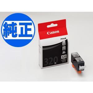 キヤノン(CANON) 純正インク BCI-320インクタンク(カートリッジ)顔料ブラック BCI-320PGBK|komamono